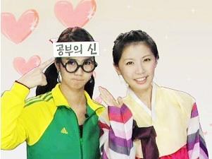 日本Day100 韓服扮裝之客串韓國媽媽