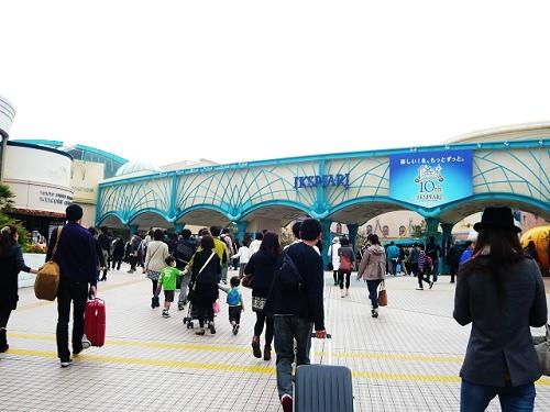 日本Day96 水汪汪的Disney Sea