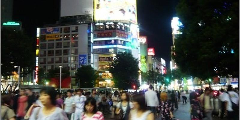 日本Day14 惠比壽剪髮記。代官山。涉谷漫遊