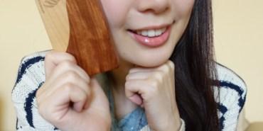 【好物分享】Wooday木頭好日子.木頭名片夾.為你的質感加分