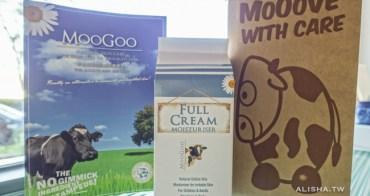 保養 MooGoo初乳滋養霜(可食性)・敏感性.過敏性肌膚.小baby也能安心使用