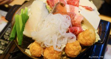 台北 巢鴨壽司(原錦州街巢鴨壽司).營養滿載的相撲鍋.老字號和風料理