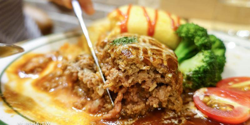 芝山美食 口口幸福Siawase in coco 多汁的牛肉漢堡排歐姆蛋包飯