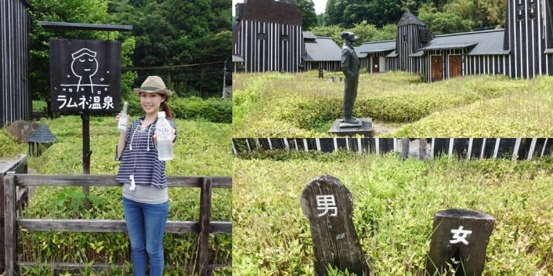 日本。大分 可以喝的溫泉水 長湯溫泉 ラムネ温泉館 露天無料螃蟹泉