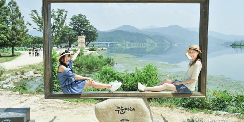 京畿道|楊平兩水頭양평 두물머리 韓劇『她很漂亮』婚紗 電影人氣拍攝地