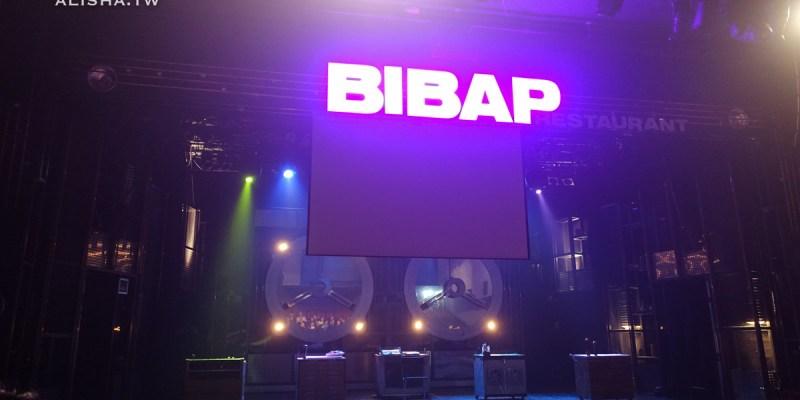 首爾 拌飯秀BIBAP 結合Beatbox.武術.合唱共同演繹料理舞台秀 笑聲不斷絕無冷場