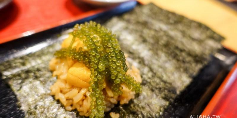 余韻日本料理 微風廣場巷弄間的無菜單料理