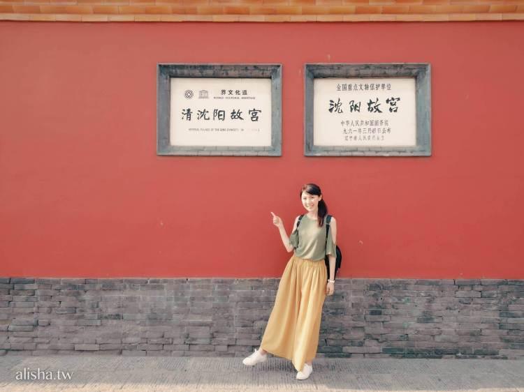 瀋陽故宮 富含滿族特色的宮殿文化 世界文化遺產之一