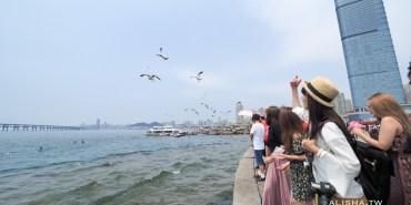 大連|星海廣場 大連人休閒放鬆的好去處 餵海鷗賞海景