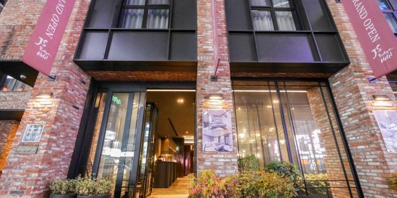 京畿道住宿|光明JS精品飯店 Gwangmyeong JS Boutique Hotel