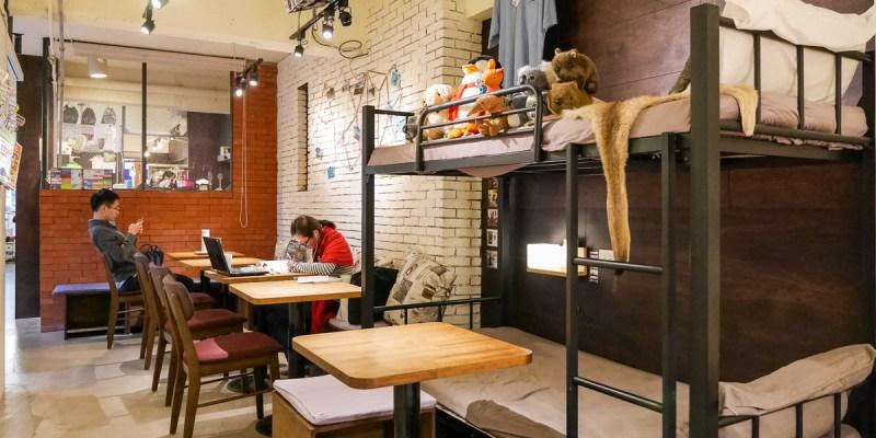 中山國小站|澳氏咖啡AUSSIE CAFE。背包客走過的青春記憶