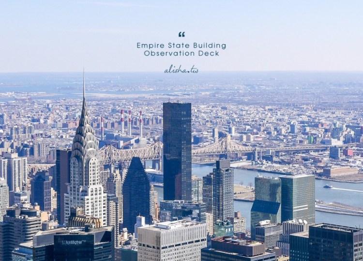 紐約之窗 帝國大廈 Empire State Building・最著名的摩天大樓