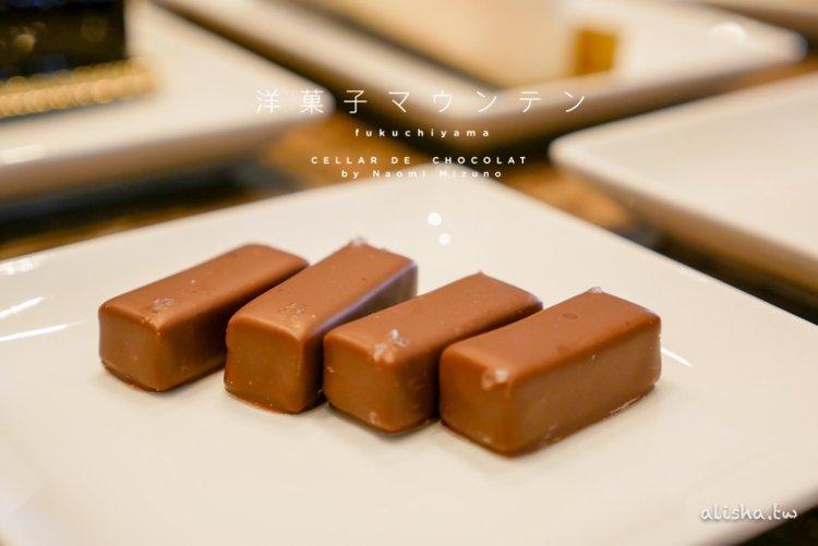 裏京都・福知山市 世界巧克力冠軍 Mountain洋菓子マウンテン