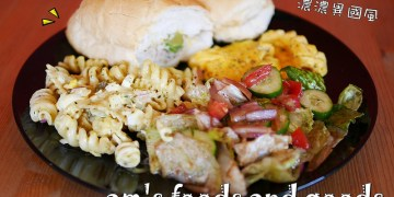 【台南美食】北區 am's foods and goods ● 濃濃異國風 ● 「濕背秀」柬埔寨法國麵包!❤❤