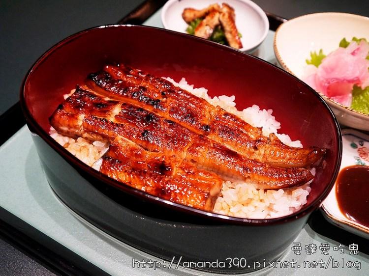【京都食記】右京區 廣川鰻魚飯 ● 好吃到翻過來滾過去的犯規美食 ● 嵐山必吃!  ❤❤