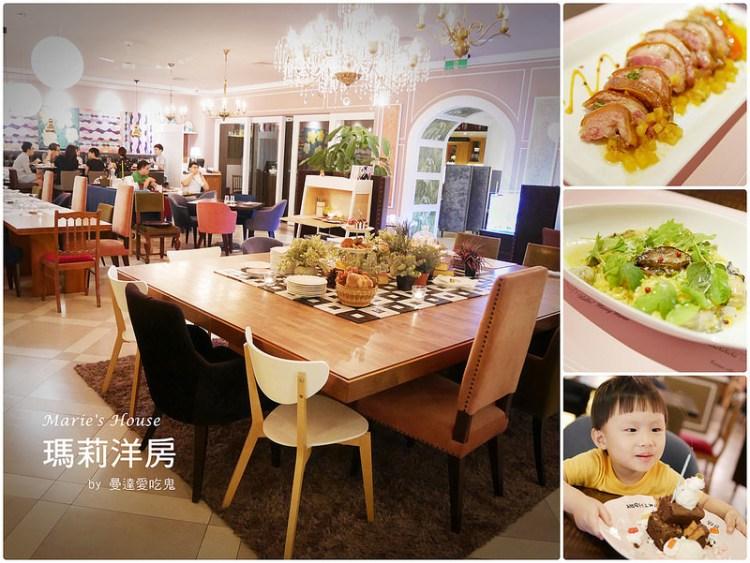 【台南美食】瑪莉洋房 Marie's House。外脆內軟德國豬腳。鮑魚奶油蠔燉飯 。安平美食|排餐