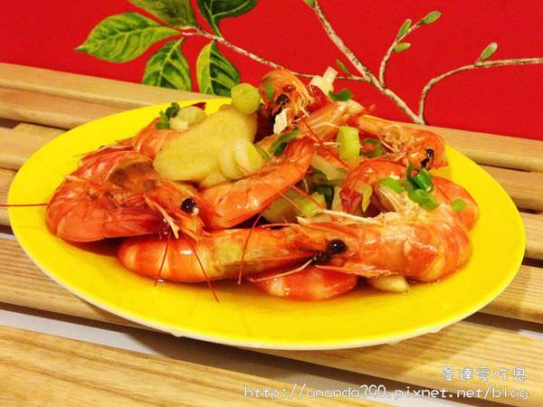 【食譜】啤酒蝦。讓另一半對你刮目相看的吮指美味。蝦料理|手作料理