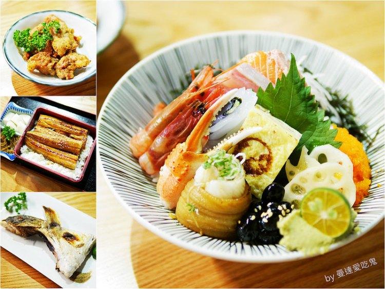 【新竹美食】魚鮮會社關新店。人氣日式料理大口吃。澎湃魚鮮海景丼我的愛!關新路|日光公園