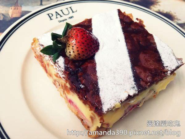 【新竹美食】東區 PAUL保羅麵包沙龍巨城店 ● 源自法國傳承120年的好味道!❤❤