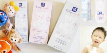 【育兒開箱】網購 Babycoccole 寶貝可可麗。來自義大利的嬰兒護理品牌。洗髮沐浴露|保濕乳液|護膚霜
