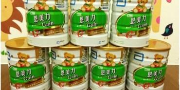 【奶粉比價】台南 亞培恩美力奶粉/配方奶價格 (2號。6個月至1歲)。德昌藥局挖到寶 ❤❤ (201405更新)