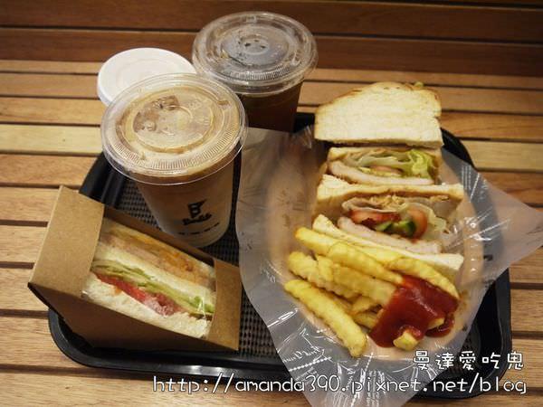 【高雄美食】Bodis 手作 三明治 咖啡 設計。市政府旁優質早午餐|咖啡|下午茶