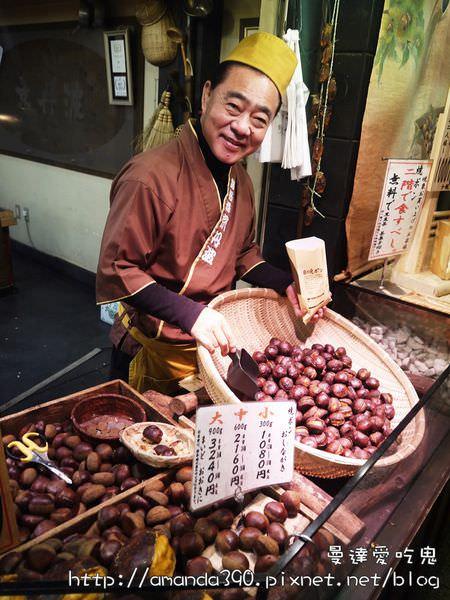 【京都食記】京都市 「京都的廚房」● 錦市場 ● 逛菜市場貼近日本日常生活 好吃又好玩 ❤❤