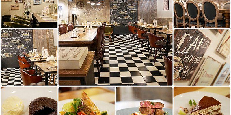 【台南美食】Dacci 打趣法式廚房。燈光美、氣氛佳約會好去處。長榮中學|早午餐|排餐|下午茶(已歇業)