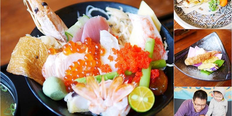 【台南美食】東咔滋日式定食屋。澎湃招牌海鮮丼。從裡到外都是滿滿日式風情的親子友善料亭 (已歇業)