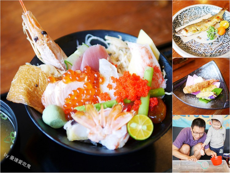 【台南美食】東咔滋日式定食屋。澎湃招牌海鮮丼。從裡到外都是滿滿日式風情的親子友善料亭。台南安平區|台南定食