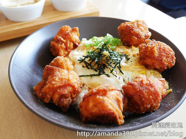 【台南美食】魚小璐和洋廚房。啾西唐揚炸雞。不容錯過的狂推美味!永康 東橋 大橋國中