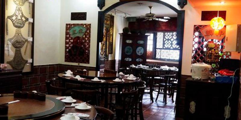 光復路人氣餐廳幸福家常味。傳家生活小館。近老爺酒店|園區|關新路|客家菜