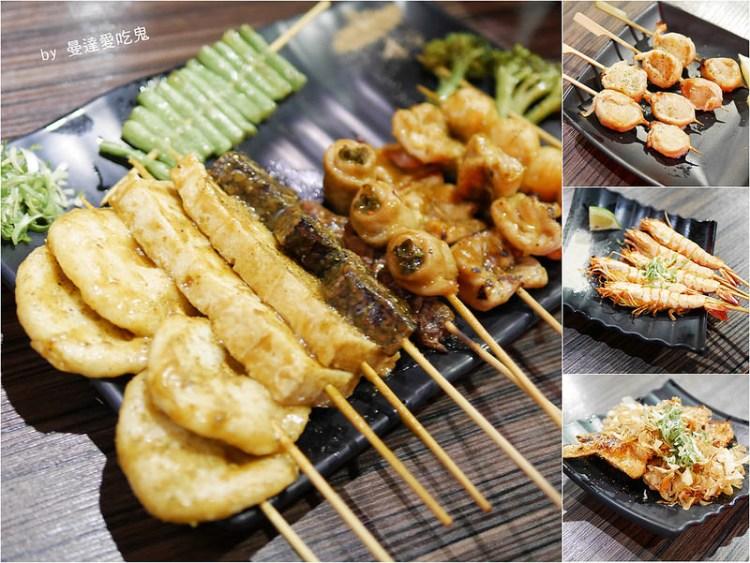 【新竹美食】入味串燒迷人飄香。燒鳥串道(新竹店)。巨城週邊美食|新竹燒烤