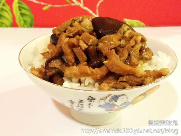 【食譜】偷吃步香菇魯肉。香噴噴扒飯一口接一口。手作料理