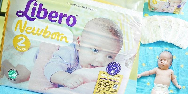【育兒】Libero 麗貝樂紙尿褲。瑞典環保品牌。吸收力超強不外漏。寶寶合身舒適不卡卡