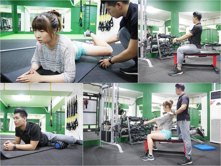 【台南健身】漾の運動空間。一對一教練課程。FMS功能性動作檢測。遇見更好的自己!台南北區
