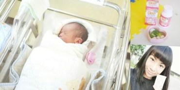 我的產後衝奶紀錄。孕哺兒哺多多媽媽飲品。卵磷脂多機能營養顆粒。坐月子 餵母乳 營養補充