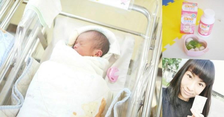 我的產後衝奶紀錄。孕哺兒哺多多媽媽飲品。卵磷脂多機能營養顆粒。坐月子|餵母乳|營養補充
