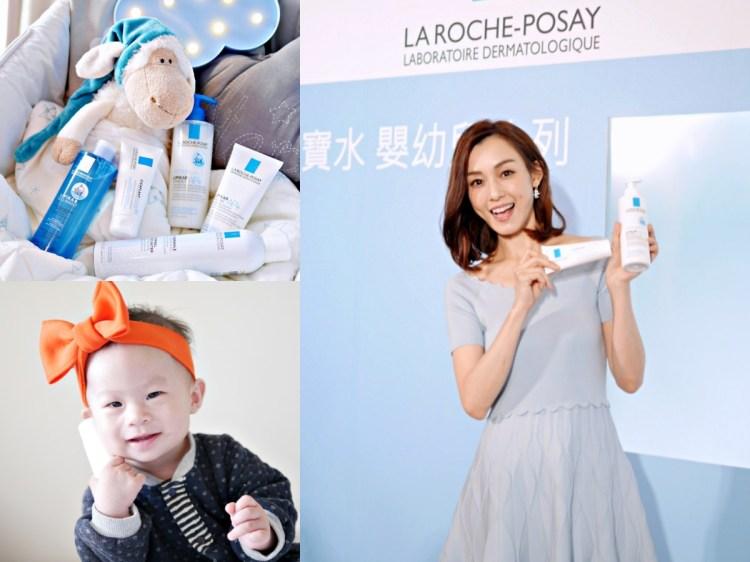 【開箱】媽媽包裡必備好用屁屁膏。理膚寶水嬰幼兒全面修復霜B5。尿布疹修復|異味性皮膚炎