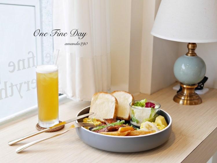 【台南美食】日好 One Fine Day。純白吸睛店面人氣早午餐。台南永康區|五王國小|台南咖啡|台南下午茶