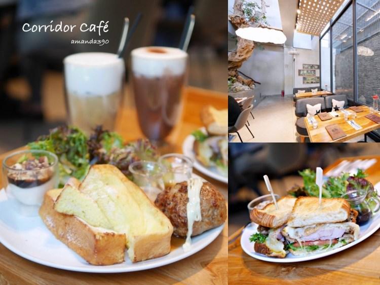 台南美食『Corridor Café』質感清水模外觀好好拍咖啡館,蓬鬆法式吐司吃起來!台南早午餐|台南下午茶|台南安平區