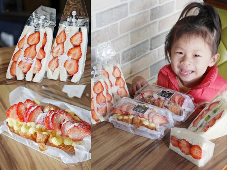 【台南美食】小公主的棒棒糖。草莓可頌來啦!隱身於巷弄的少女系早餐店。台南仁德區 台南早午餐