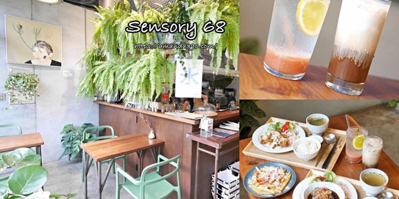 正興街吸睛森林系洋食。Sensory 68。快門按不停質感店家。台南美食 台南中西區 台南早午餐