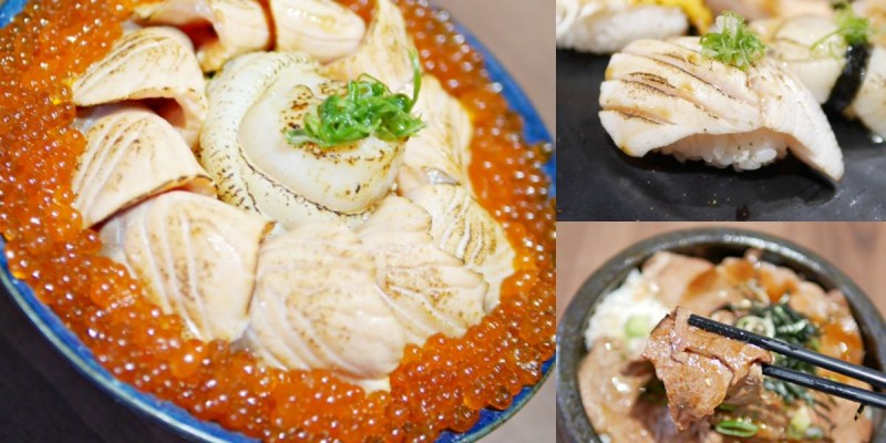 浮誇系美食!魚卵多到快滿出來的戀愛玫瑰丼。纓風壽司(台南公園店)。台南中西區 台南生魚片 台南丼飯