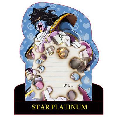 ジョジョの奇妙な冒険 ダイヤモンドは砕けない スタンディングメモ スタープラチナ アニメ・キャラクターグッズ新作情報・予約開始速報