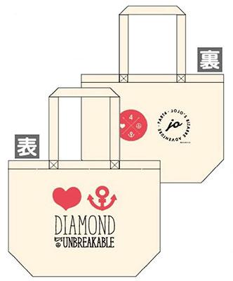 TVアニメ「ジョジョの奇妙な冒険 ダイヤモンドは砕けない」BIGトートバッグ A アニメ・キャラクターグッズ新作情報・予約開始速報