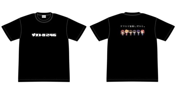 デストロ246 37564Tシャツ M アニメ・キャラクターグッズ新作情報・予約開始速報
