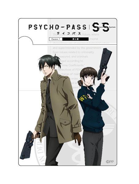 劇場版「PSYCHO-PASS SS Case.1 罪と罰」 BOX収納型USBケーブル (iPhone用)-amiami.jp-あみあみオンライン本店-