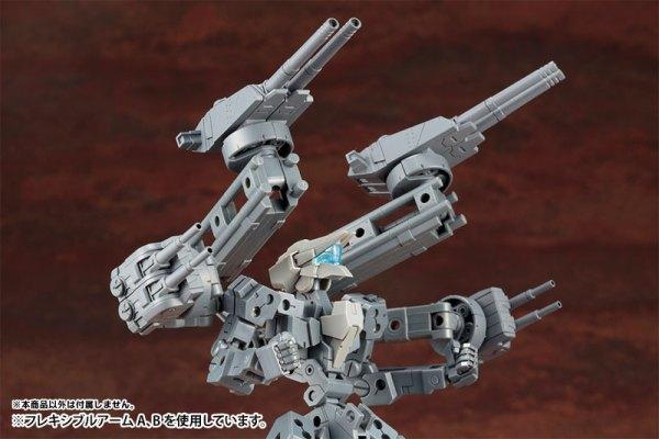 M.S.G モデリングサポートグッズ ウェポンユニット39 連装砲