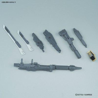 HGBF 1/144 ガンダムライトニングブラックウォーリア プラモデル 『ガンダムビルドファイターズ バトローグ』より